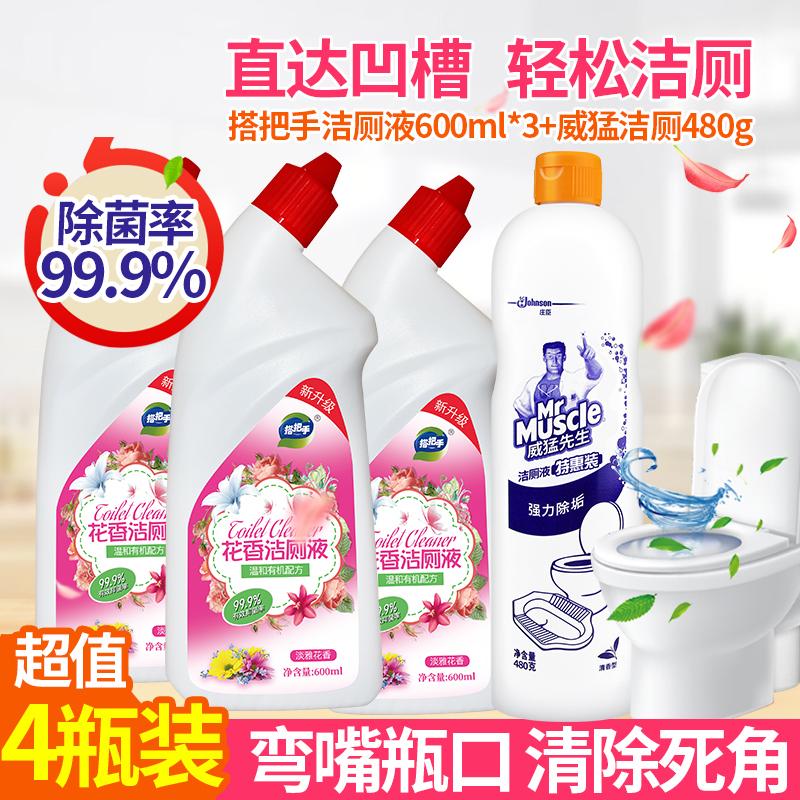威猛先生洁厕灵马桶去异味厕所花香强效去尿垢清洁剂家用洁厕液