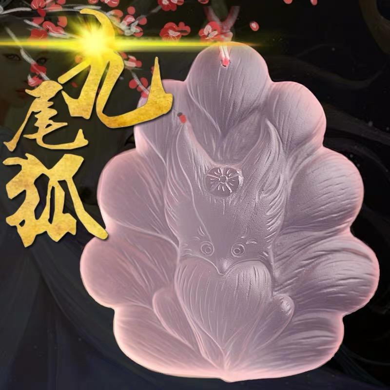 xian九尾狐水晶莫桑比克星棱粉狐主播优选