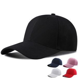 帽子女士鸭舌帽夏天防晒棒球帽男韩版休闲百搭学生嘻哈帽街头潮人