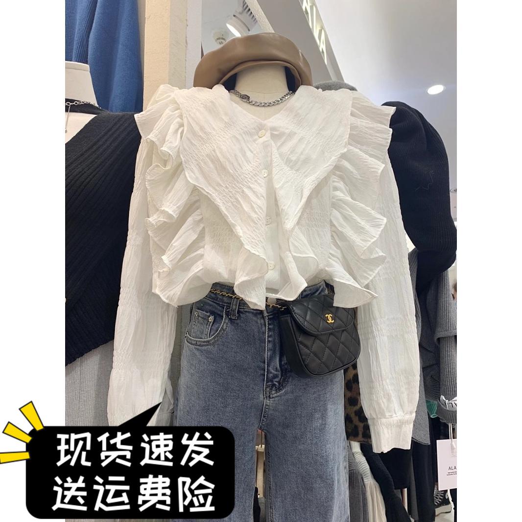韩国东大门2021春季新款chic气质花边小v领荷叶边开衫衬衫女上衣