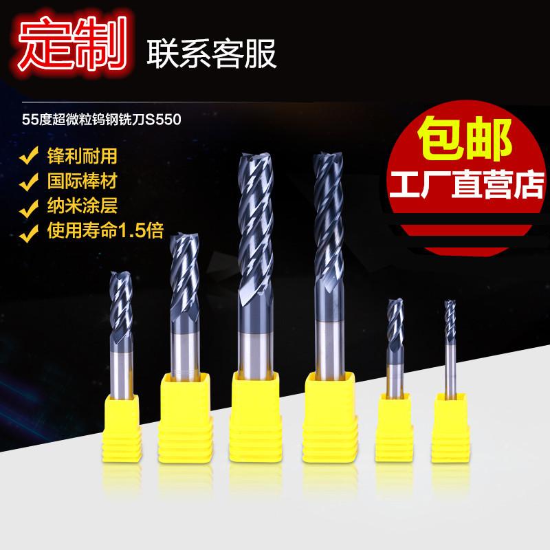 55度台湾GOC钨钢立铣刀硬质合金CNC平底刀数控金属铣刀模具4刃