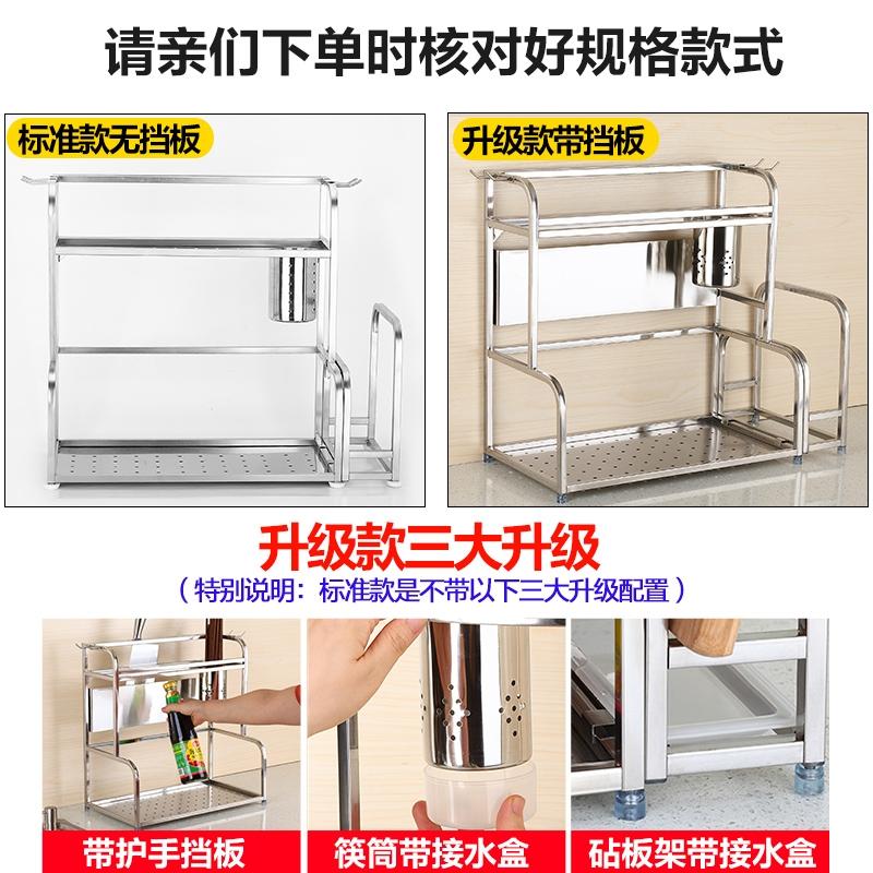 Gpb不锈钢调味调料架厨房置物架2层落地壁挂收纳架菜板砧板刀架用
