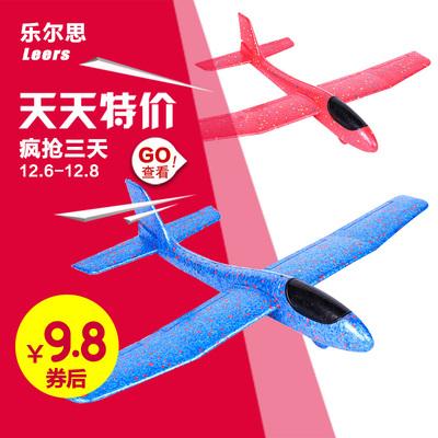 手抛飞机模型泡沫飞机网红竹蜻蜓航模滑翔机飞盘飞碟儿童户外玩具
