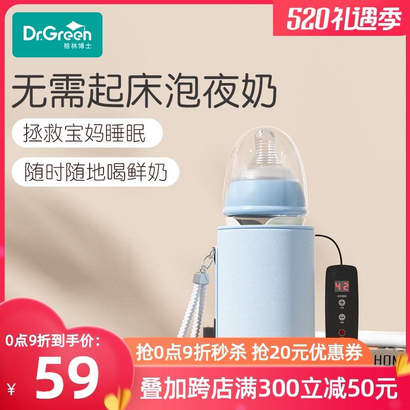 奶瓶保温套恒温器外出便携保温奶瓶包袋车载温奶器加热套usb通用 Изображение 1