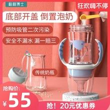 格林博士新生婴儿玻璃奶瓶宽口径ppsu大宝宝吸管奶瓶防摔倒置奶瓶