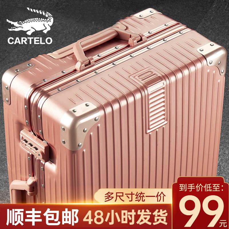 行李箱女男ins网红新款旅行拉杆箱20小型万向轮24密码皮箱子26寸