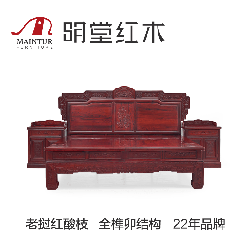 Mingtang mahogany flower (scientific name: Barry Dalbergia) flourishing age big bed mahogany master bedroom double bed