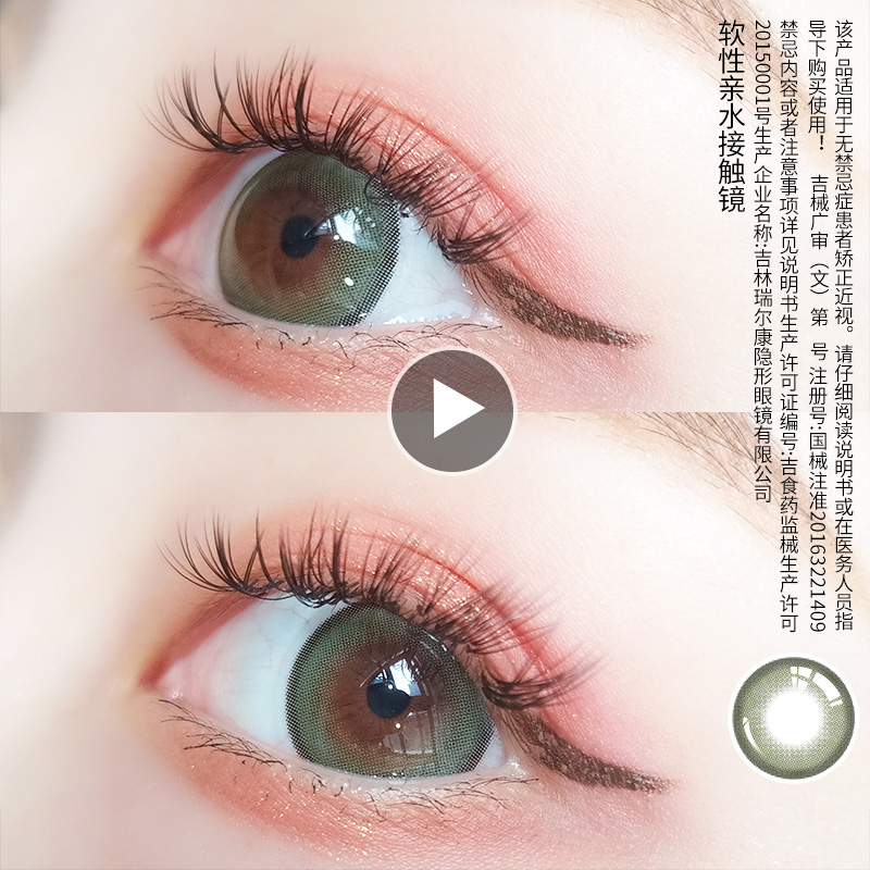 Half a years eye contact lenses for men and women