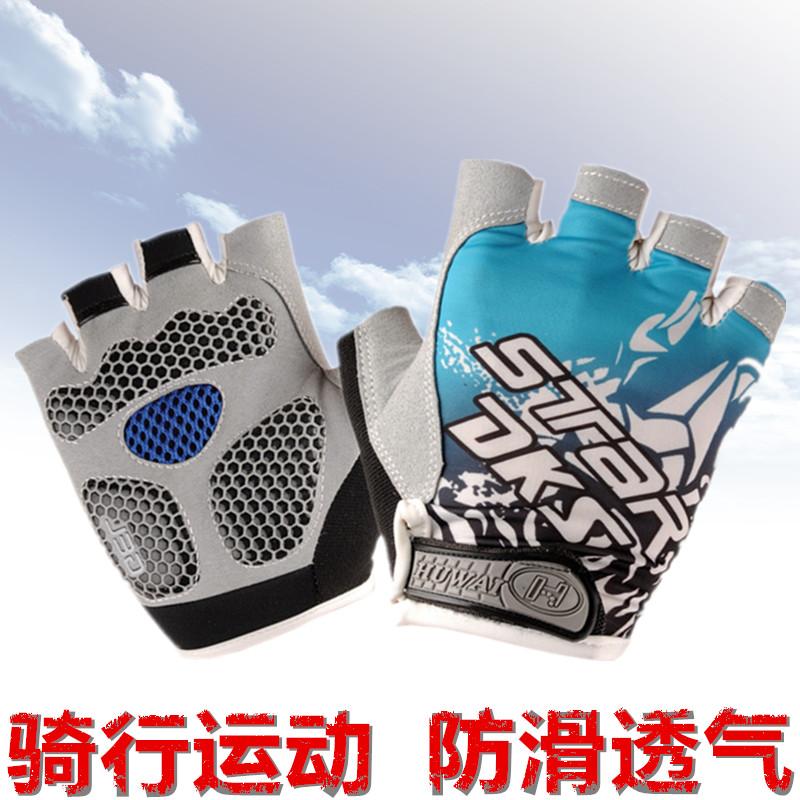 Мужские перчатки без пальцев Артикул 546041599311