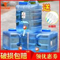 户外水桶家用储水用纯净车载水桶食品级水桶塑料矿泉饮带龙头水箱