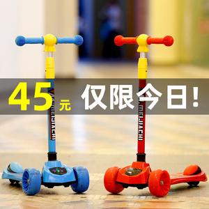 滑板车儿童1-3-6-12岁以上小孩溜溜滑滑车宽轮5-10岁宝宝单脚四轮