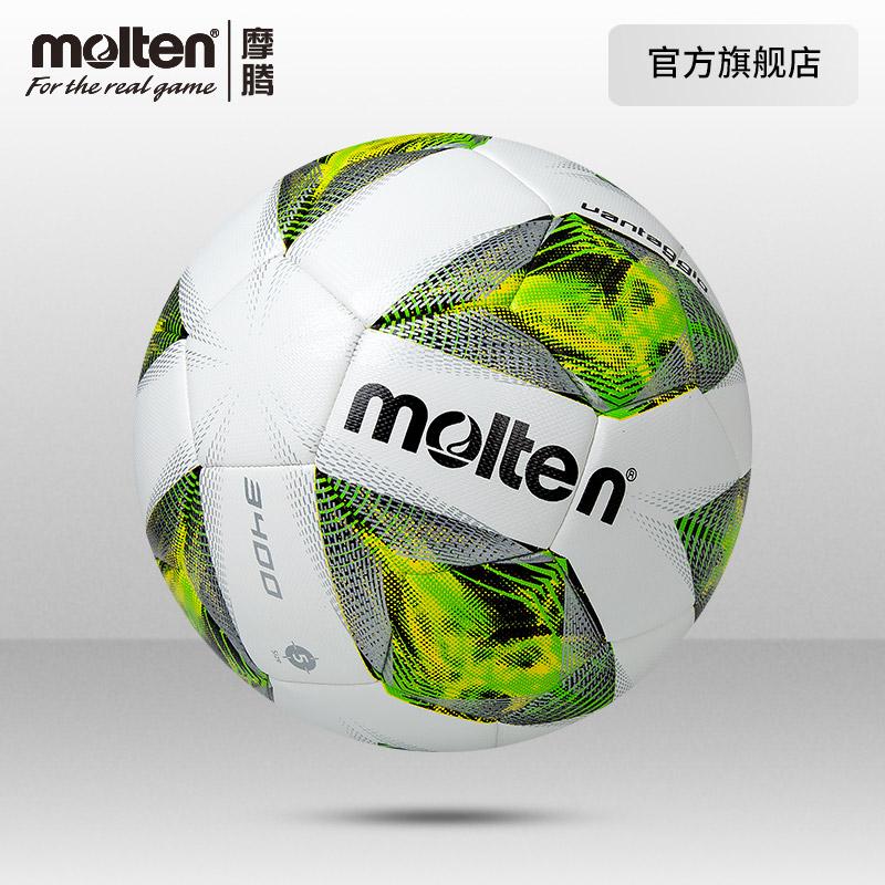 Товары для футбола Артикул 613196718744