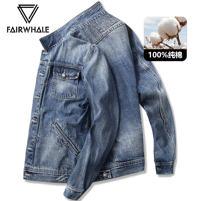 Mark Huafei denim jacket men 2020 spring Korean trend new fashion brand European and American street thin spring and autumn jacket