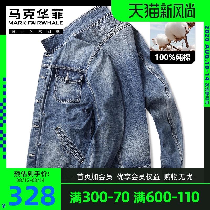 马克华菲牛仔外套男2020秋季韩版潮流新款潮牌欧美街头春秋夹克潮