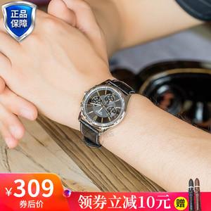 卡西欧时尚商务三眼指针手表casio石英钢带男表MTP-1375
