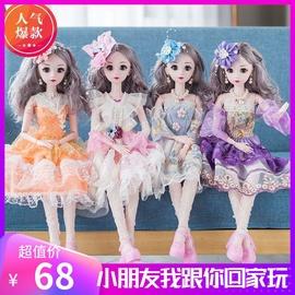 芭比娃娃60厘米套装仿真可换装公主玩偶彩盒洋搪胶女孩玩具礼物女