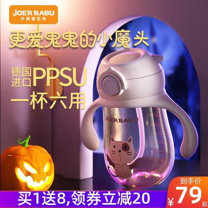 小袋鼠巴布ppsu宝宝奶瓶杯吸管杯