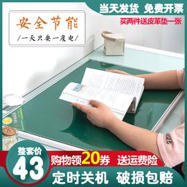 青云暖桌垫办公室桌面发热垫学生暖手加热写字板钢化玻璃电热台板图片