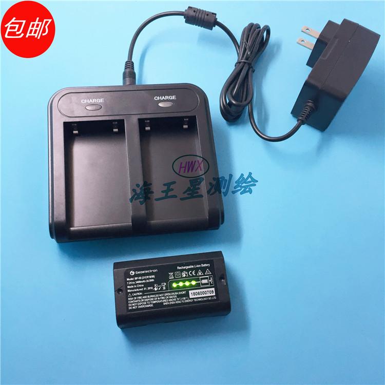 合纵思壮RTK手簿电池BP-5S合纵思壮P9手薄电池P9A手薄电池3400MAH