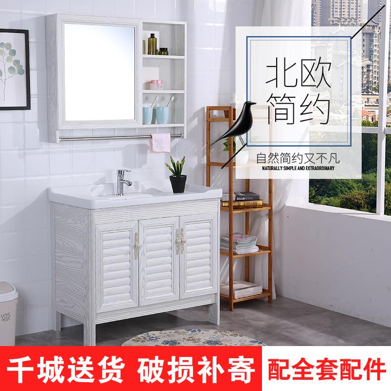 简欧太空铝组合落地柜浴室柜镜柜(用3元券)