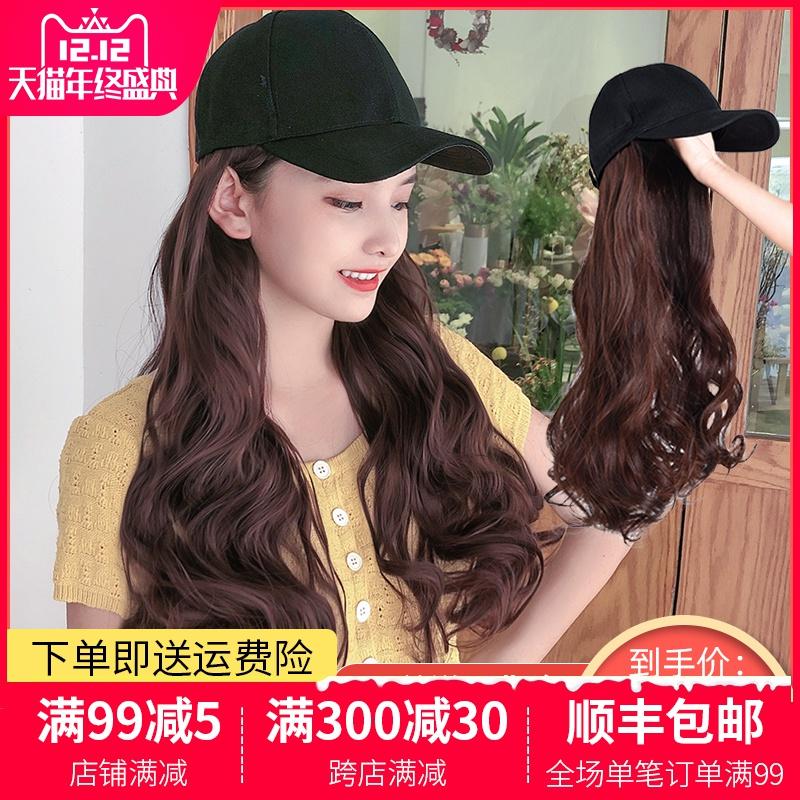 假发女长发新式时尚帽子一体夏天长卷发大波浪自然网红全发套发片