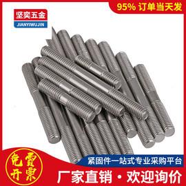316不锈钢双头螺栓螺丝螺柱螺杆丝杆GB901牙棒M10 M12*40x80x150