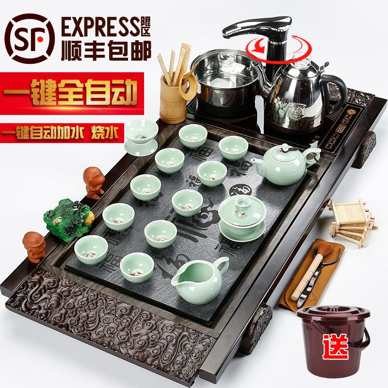 功夫茶具套装家用全自动电磁炉整套