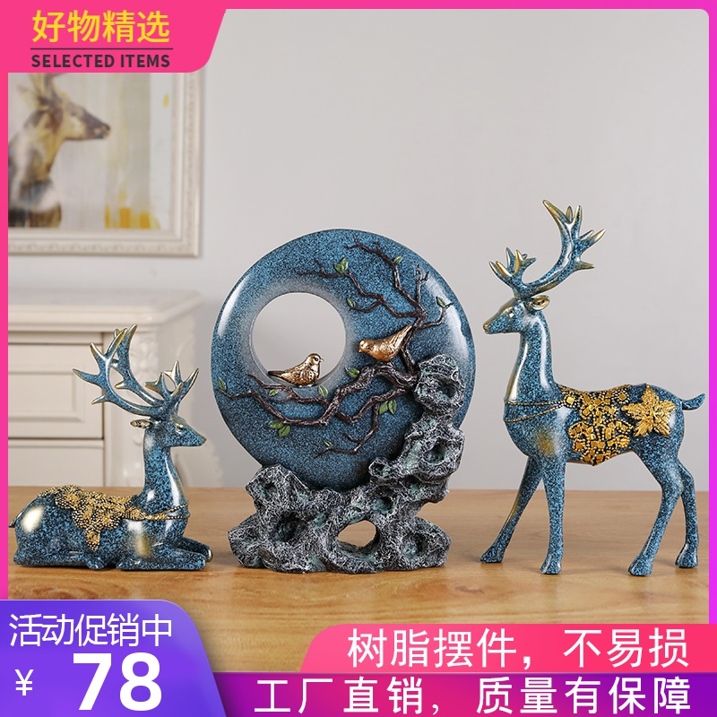 欧式创意小鹿客厅电视柜麋鹿酒柜装饰品摆件家居饰品床头柜工艺品