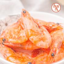 烤虾干即食皮皮虾海鲜干货熟食休闲小吃网红零食大虾孕妇儿童食品