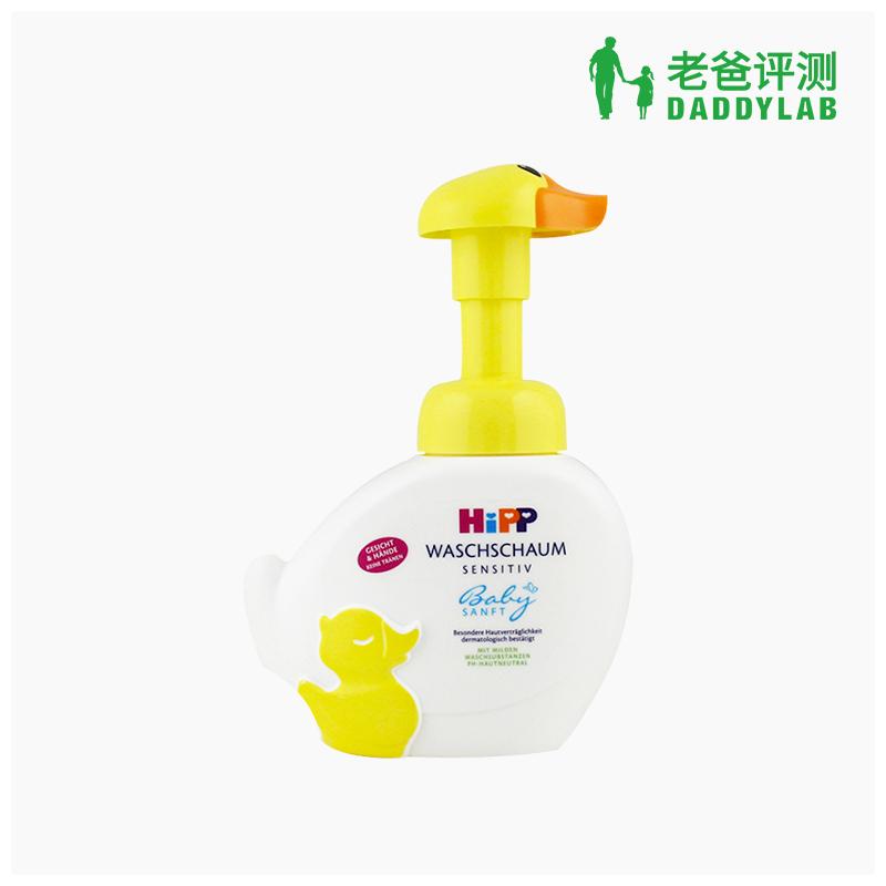 满45.00元可用1元优惠券魏老爸评测小黄鸭洗手液宝宝泡泡