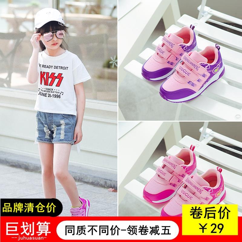 女童皮面春季儿童鞋子中大童童鞋限100000张券