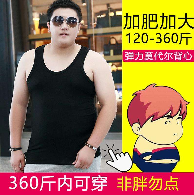 ? Fat plus fat plus large mens slim sweat vest fat super large sports sleeveless bottoming