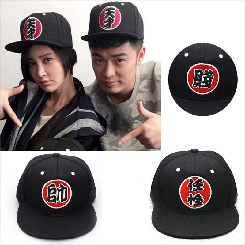 Running, brother hat, Chen he, genius, willful cap, running, parent-child hat, hip-hop flat hat, baseball cap
