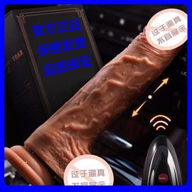 伸缩蠕动炮机女用高潮阳具私处成入性用品情趣用具假阴茎仿真玩具图片