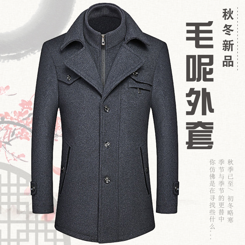 Autumn and winter middle aged mens Woolen jacket coat thickened medium long business mens woolen coat fathers coat