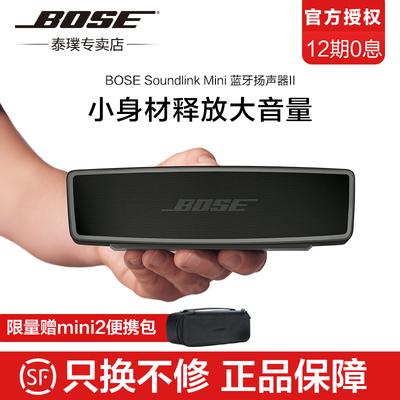 bose音響有哪些功能,bose音響哪款性價比高