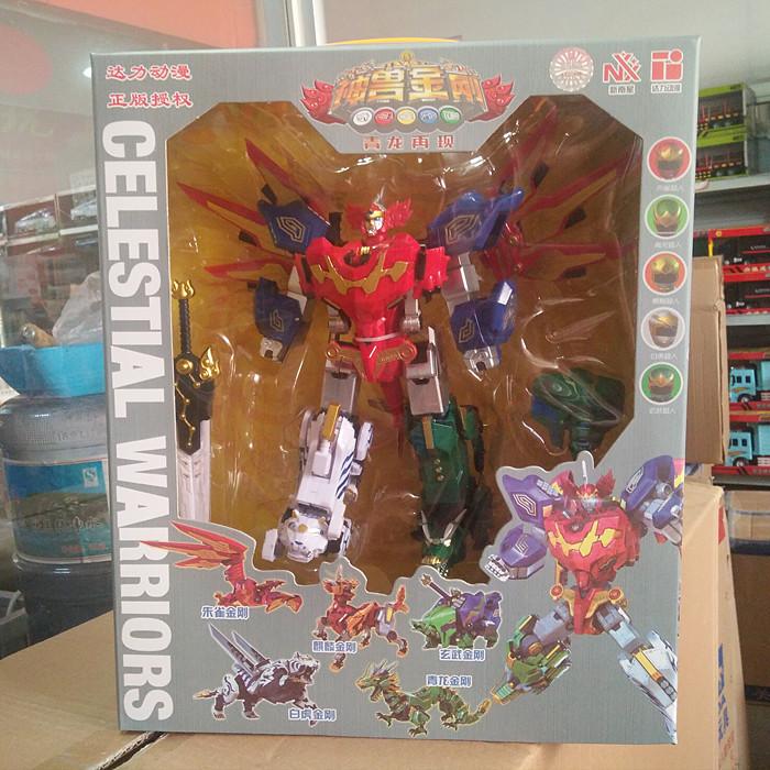 神兽金刚之青龙再现天神地兽星甲五合一变形合体机器人玩具热销30件限时秒杀