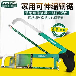 德国美耐特®钢锯家用金属切割强力手用小型手工锯锯架木工小锯子