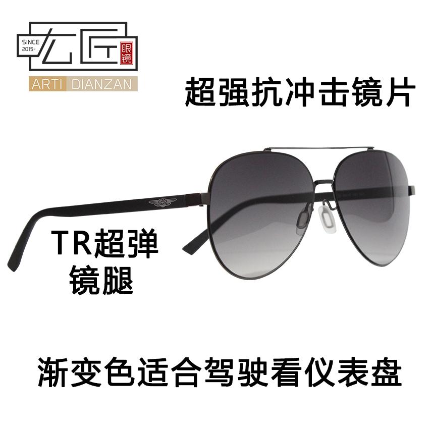 Craftsman nylon gradual gradual black mens outdoor driving ultra light pilot sunglasses sunglasses