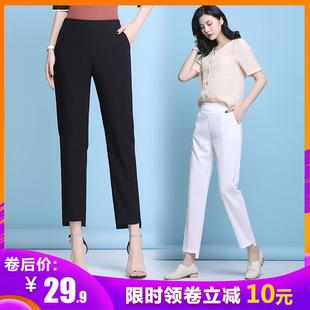 棉麻裤子女夏季2020新款韩版宽松九分休闲裤显瘦百搭哈伦裤女薄款