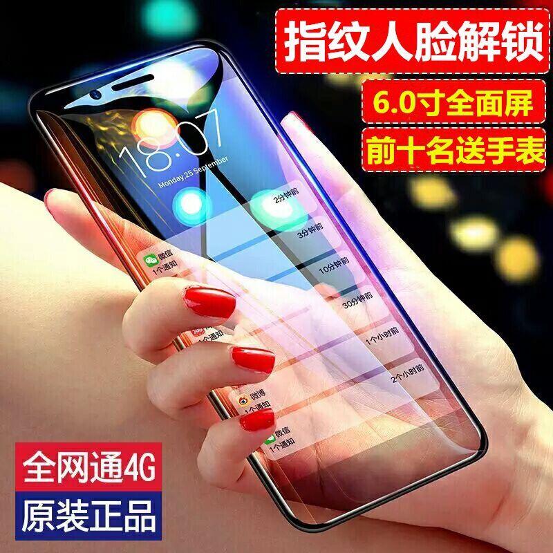 宏族超薄R11S 全面屏6.0寸全网通4G移动联通电信指纹人脸智能手机