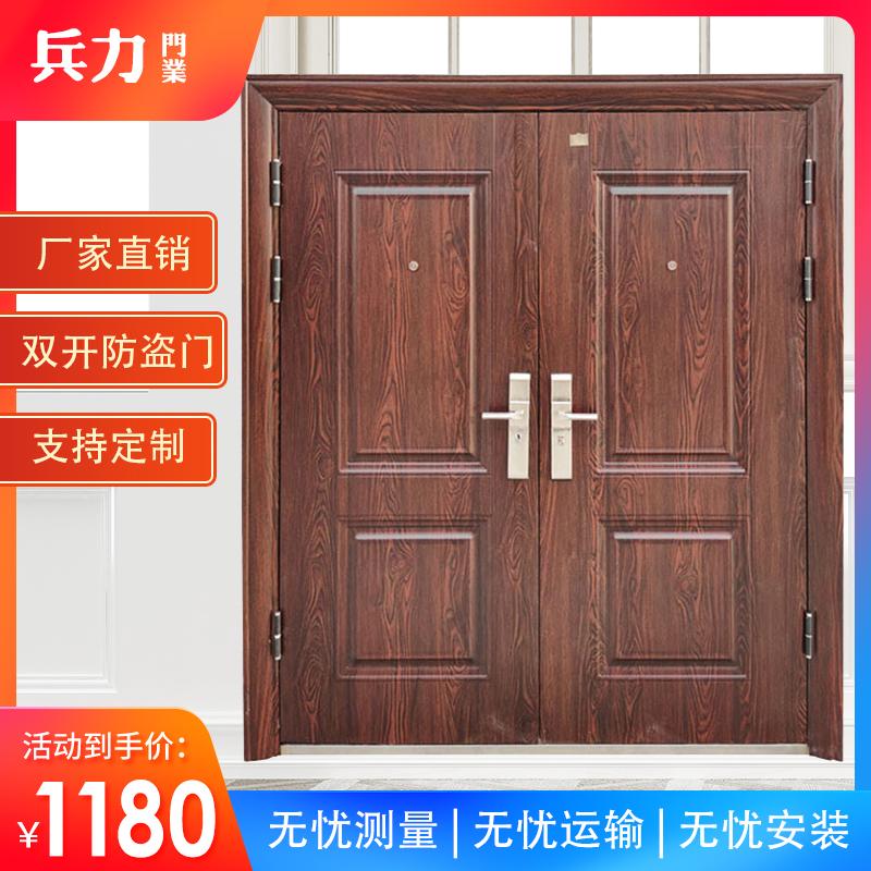 Входные двери Артикул 610622222041