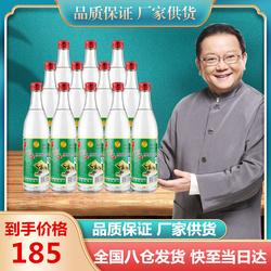 牛栏山二锅头白牛二52度陈酿高度500ml*12瓶 白酒整箱