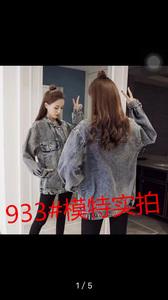 933#  实拍NICKI  STUDIO秋季韩版学院风宽松学生牛仔外套女上衣
