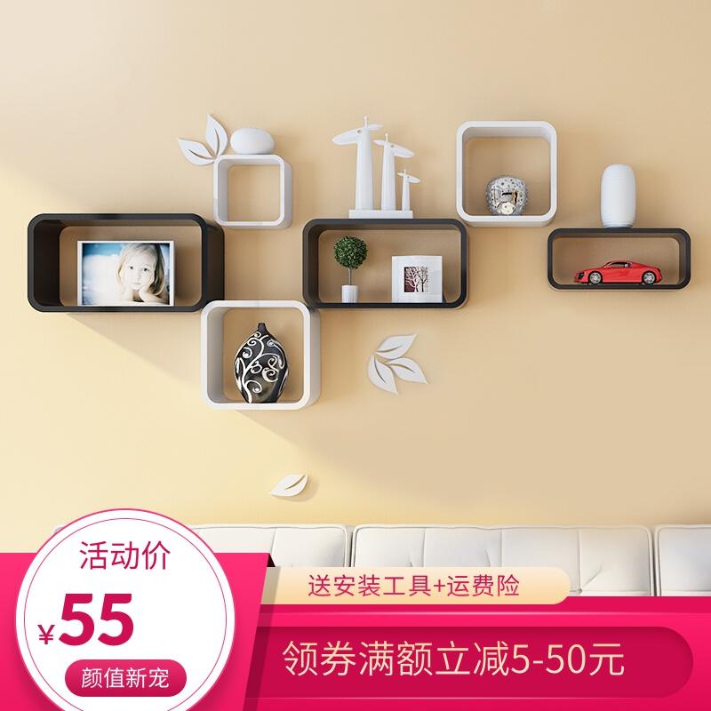 墙上置物架免打孔壁挂墙壁创意格子隔板电视背景墙装饰架卧室壁柜