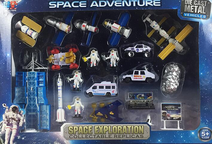 航天玩具套装合金飞机火箭模型儿童小汽车发射塔神舟太空飞船卫星