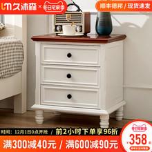 美式床头柜简约现代实木床边柜迷你小型收纳柜柜子轻奢卧室储物柜