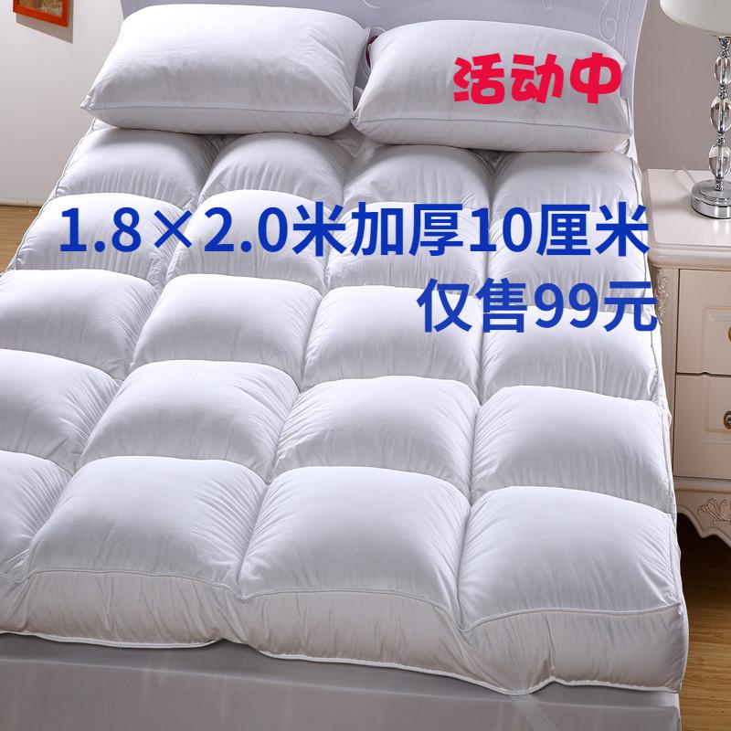 超柔軟ホテルのマットレス厚い10 cmベッド敷布団学生寮ホテルの布団1.5 m 1.8 mベッド敷布団
