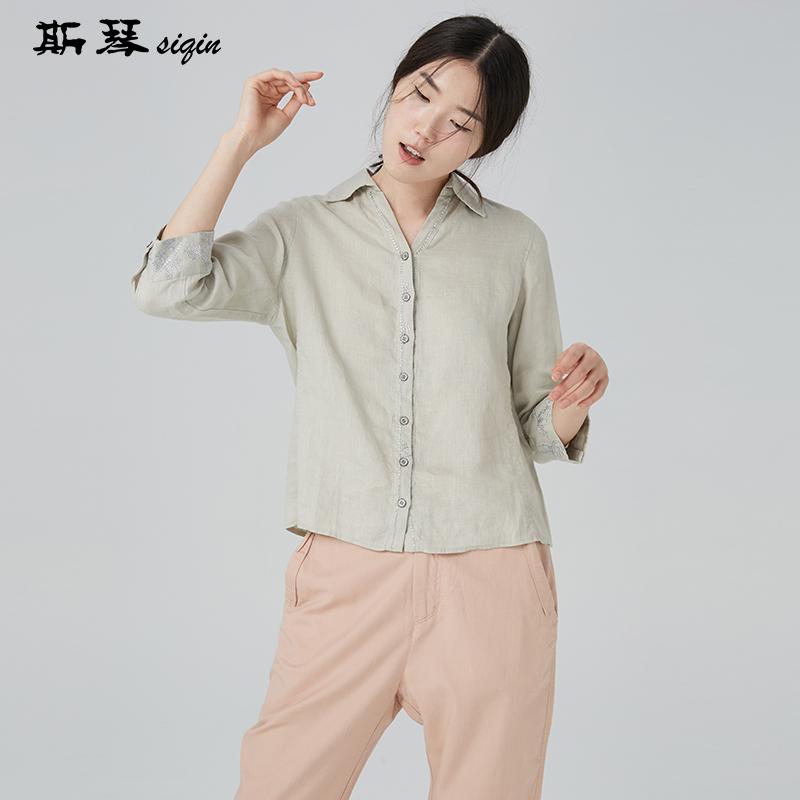 斯琴女装春夏熟女亚麻绣花七分袖衬衫 纯色休闲上衣AFCS029