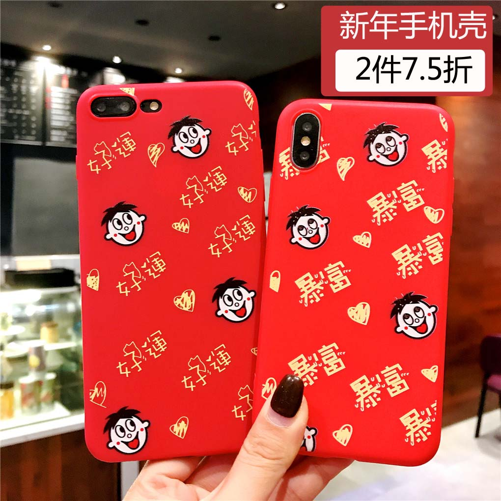 新年旺仔暴富苹果7plus手机壳iphone xs max猪年好运xr/xs情侣6sp